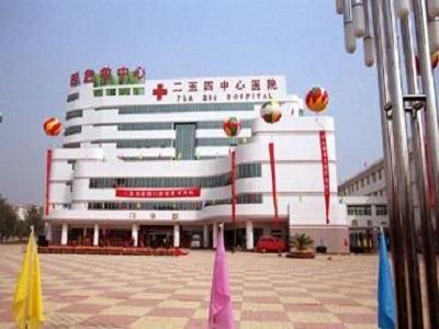 983医院医院