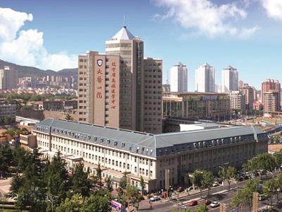 大连附属第一医院医院