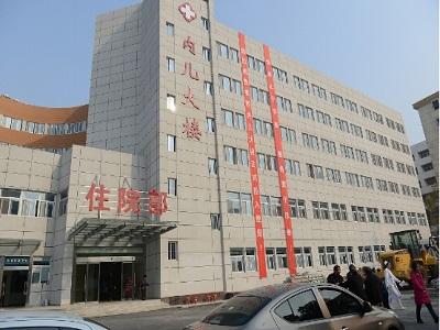 镇江妇幼保健院医院