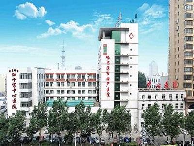 哈尔滨红十字医院医院