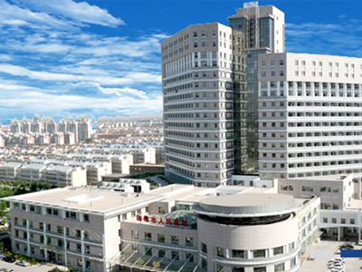 聊城市人民医院医院