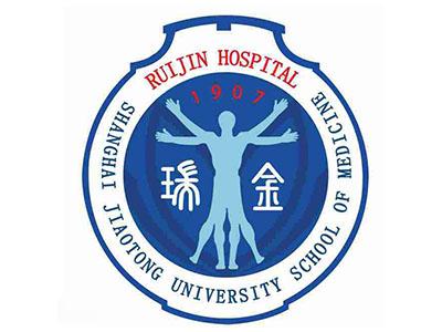 上海瑞金医院医院