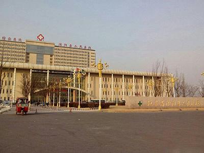沭阳县人民医院医院