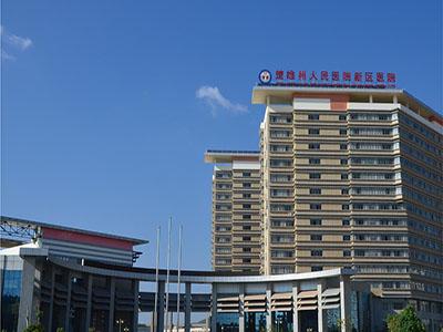 楚雄州人民医院医院