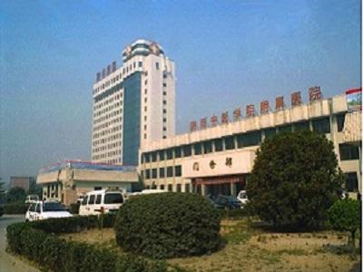 陕中附院医院