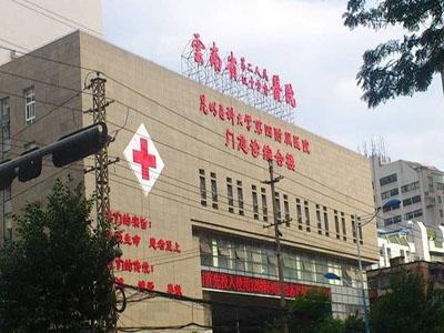 云南大学附属医院医院
