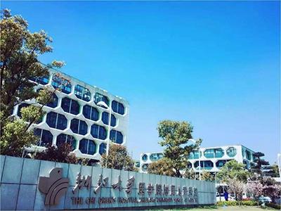 浙大二院医院