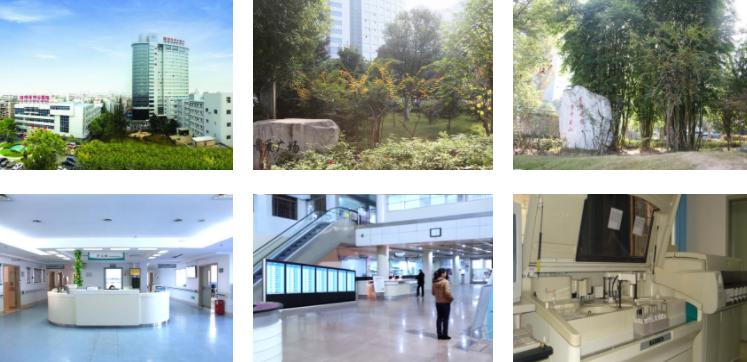 随州市中心医院环境
