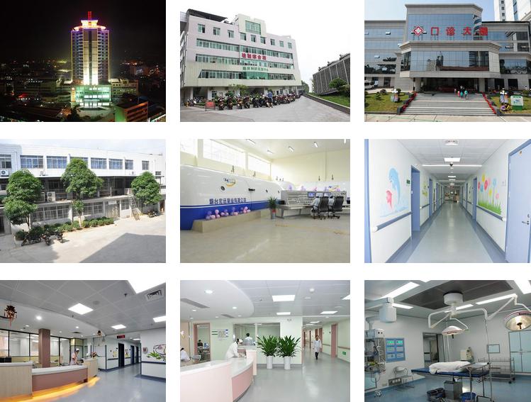 右江民族医学院附属医院环境